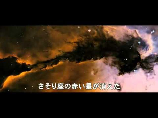 画像: 『メランコリア』予告 youtu.be