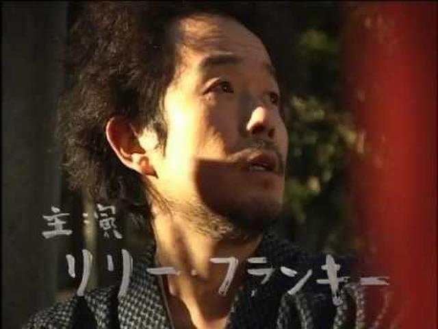 画像: 石井輝男監督『盲獣VS一寸法師』オリジナル版予告篇 youtu.be
