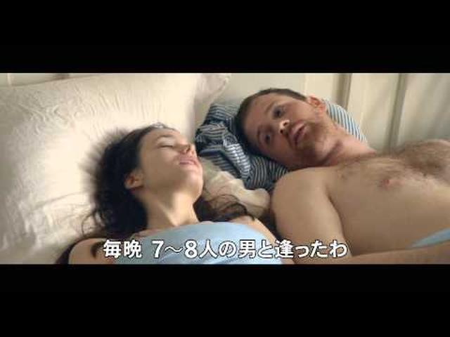 画像: 映画『ニンフォマニアック』予告編 ソフトver. youtu.be