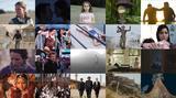 画像: Here are the 2017 Tribeca Film Festival Juried Award Winners | Tribeca