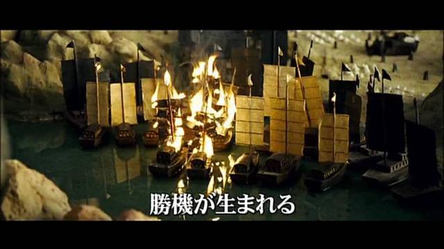 画像: レッドクリフ Part2(予告編5分) youtu.be