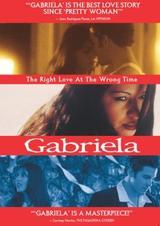 画像: 7、『Gabriela』 2001年 Vincent Jay Miller監督