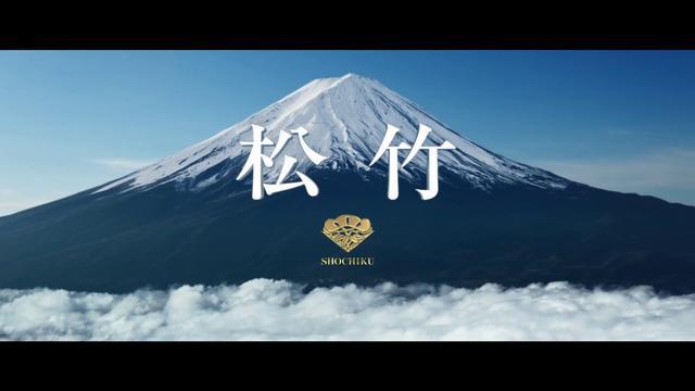 画像: 映画『ナミヤ雑貨店の奇蹟』特報2 youtu.be