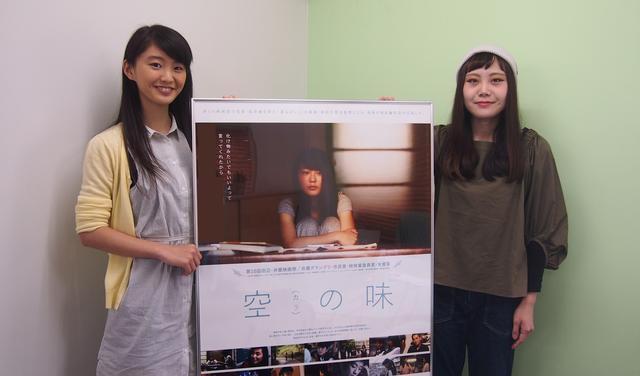 画像: (左)主演・堀春菜さん (右)塚田万理奈監督