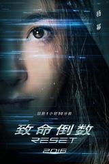 画像: chinesemov.com