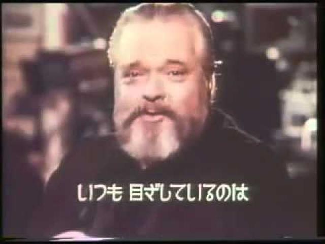 画像: 1976年CM ニッカウヰスキー G&G 第三の男 オーソン・ウェルズ youtu.be