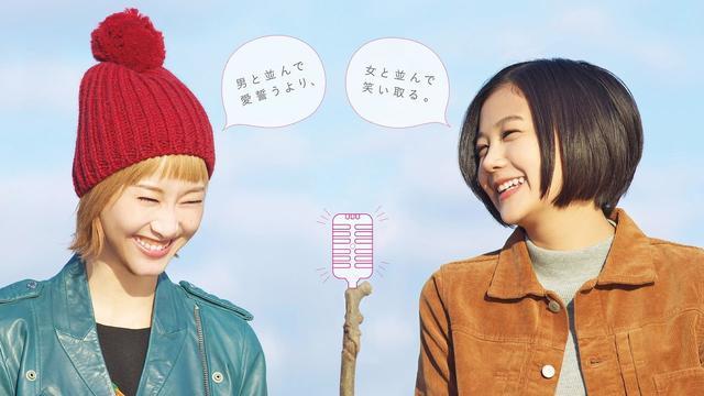 画像: 4月29日(土・祝)公開!映画『笑う招き猫』予告 youtu.be