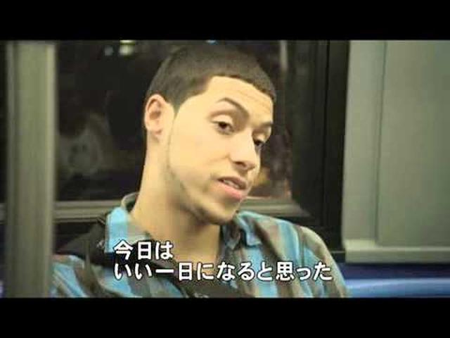 画像: 映画『ウィ・アンド・アイ』予告編 youtu.be