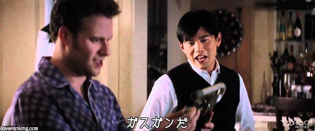 画像: 映画『グリーン・ホーネット』海外版予告編(字幕)高画質 youtu.be