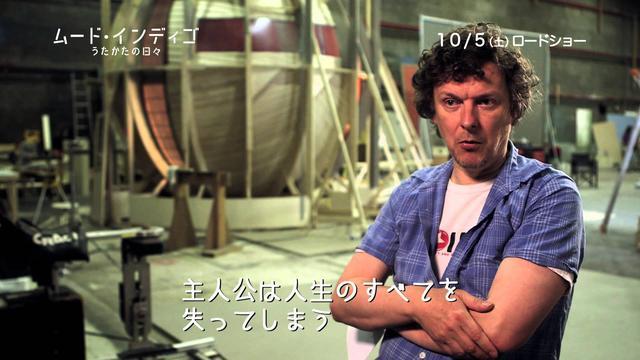 画像: 『ムード・インディゴ うたかたの日々』スペシャル・インタビュー動画 youtu.be