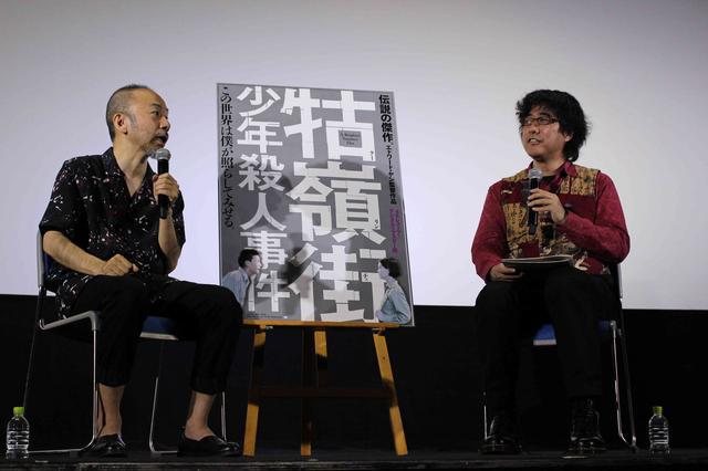 画像: 左より塚本晋也(映画監督)と柳下毅一郎(映画評論家・翻訳家)