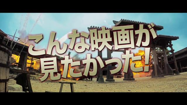 画像: サモ・ハンが挑んだ最上級のアクション演出『コール・オブ・ヒーローズ/武勇伝』 youtu.be