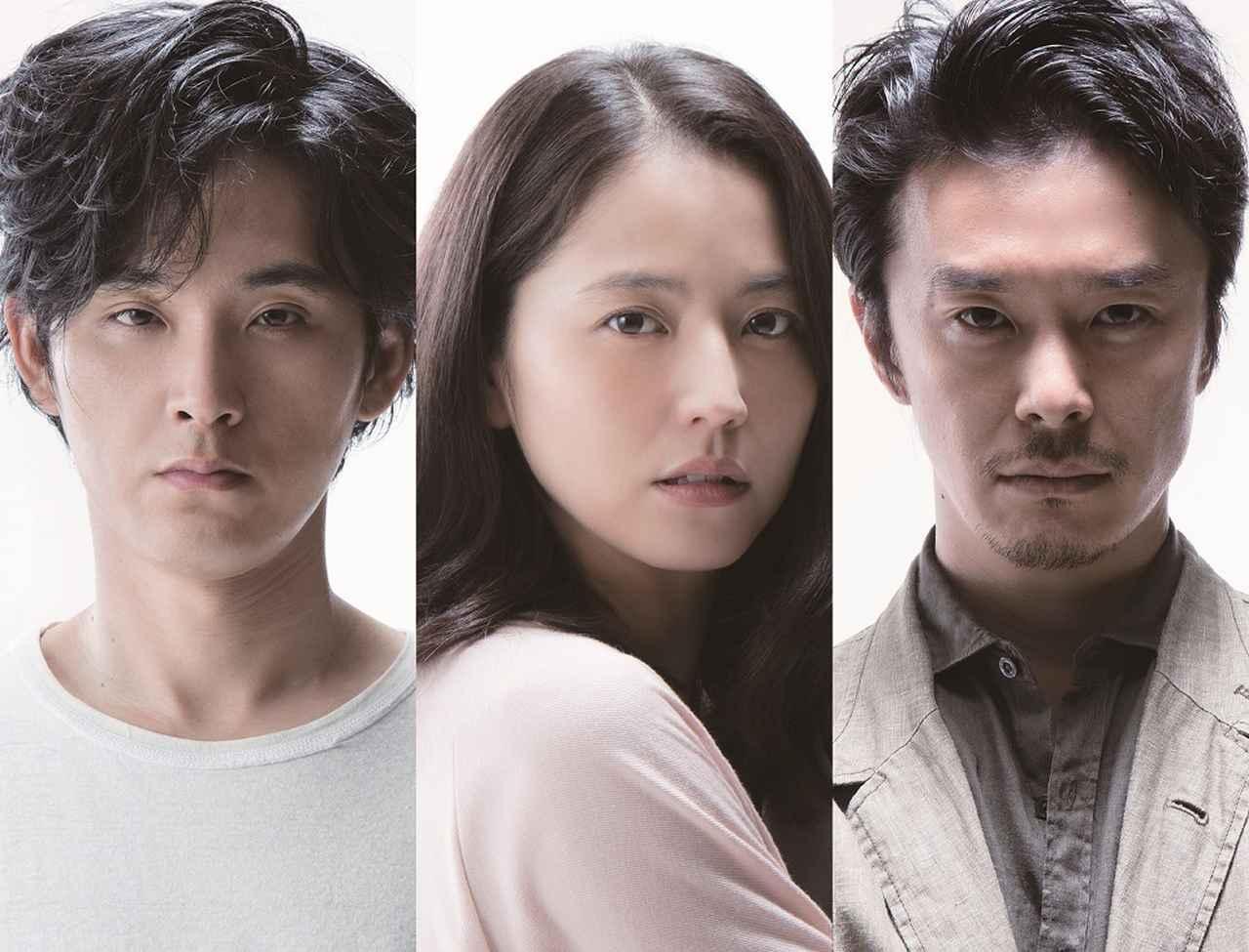 画像: 左より松田龍平、長澤まさみ、長谷川博己