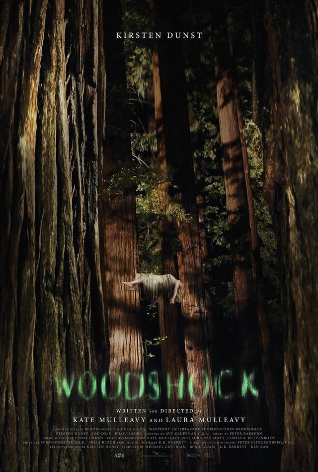 画像: http://woodshockmovie.com