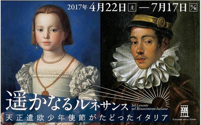 画像: 神戸市立博物館:トップページ