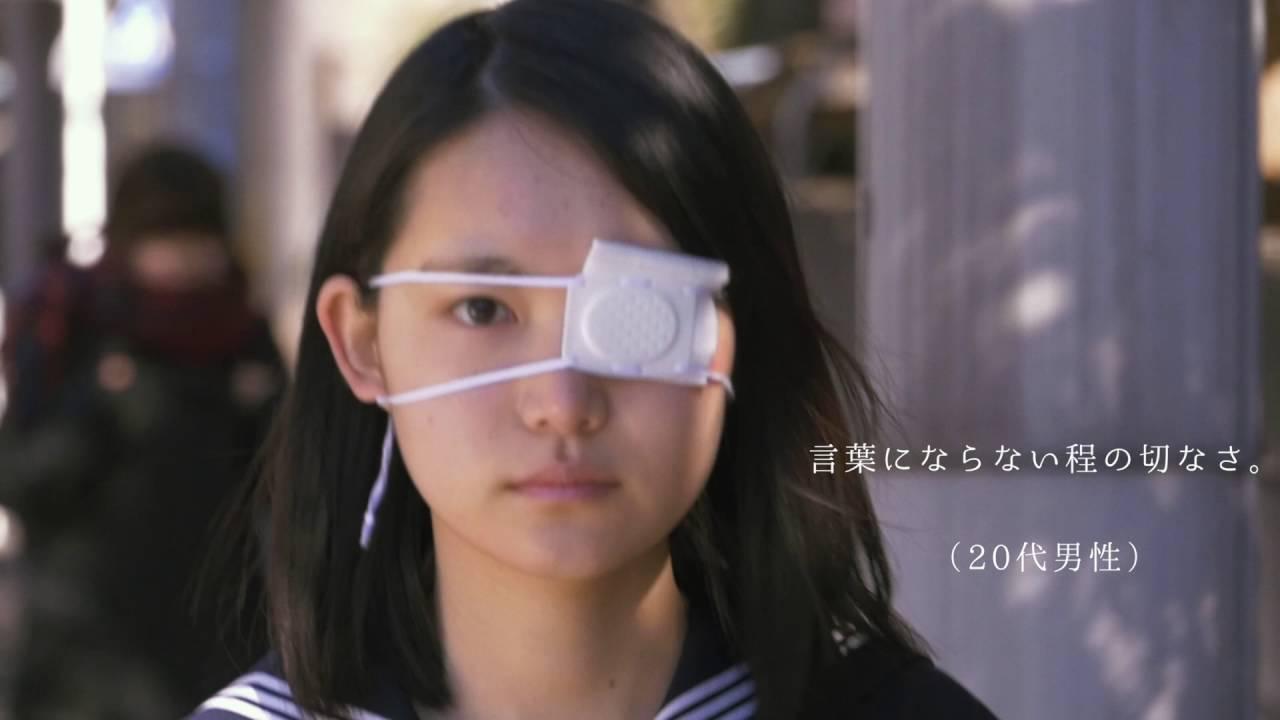画像: 『イノセント INNOCENT15』本予告 youtu.be