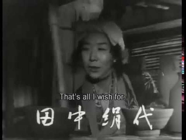 画像: Ugetsu monogatari (1953) Trailer - Masayuki Mori, Machiko Kyô, Kinuyo Tanaka youtu.be