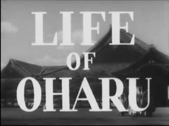 画像: Saikaku ichidai onna (1952) Trailer - Kinuyo Tanaka, Tsukie Matsuura, Ichirô Sugai, Toshirô Mifune youtu.be