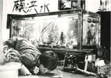 画像: 『あいつ』 監督:木村淳/1991年/カラー/35mm/119分/ 出演:岡本健一、石田ひかり、浅野忠信