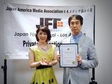 画像: 今関あきよし監督、主演の宮島沙絵