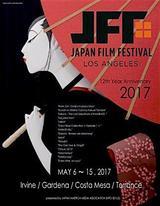 画像: ロサンゼルス日本映画祭ポスター