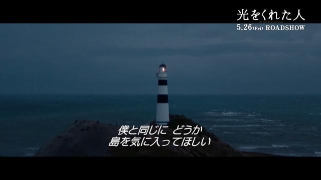 画像: 『光をくれた人』【本編映像】手紙でプロポーズ youtu.be