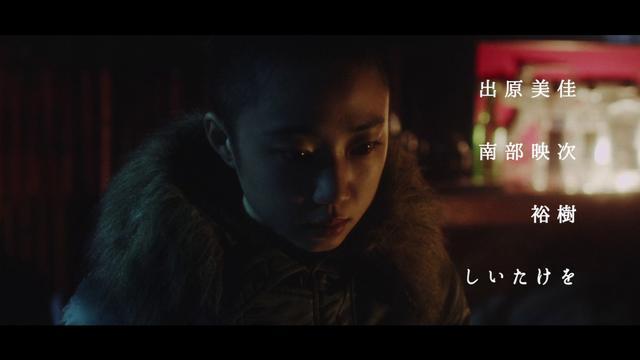 画像: 藤井道人監督『光と血 』予告 youtu.be