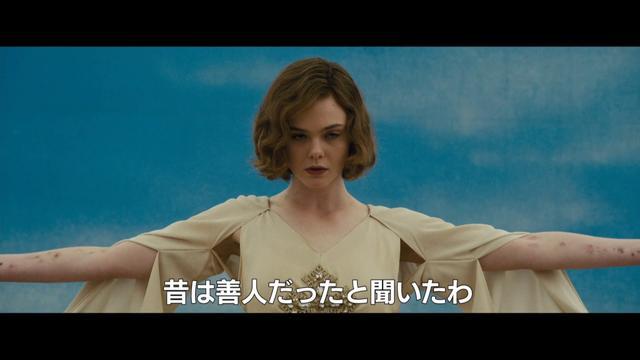 画像: ベン・アフレック監督・主演『夜に生きる』特別映像 youtu.be
