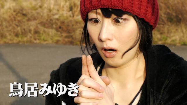 画像: 大怪獣チャランポラン祭り鉄ドン大予告 東京・大阪追加 youtu.be