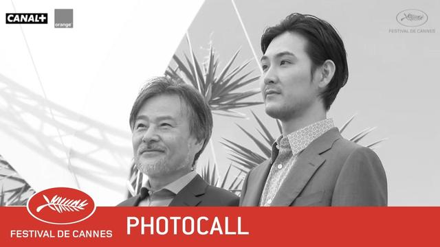 画像: SANPO SURU SHINRYAKUSHA - Photocall - EV - Cannes 2017 youtu.be