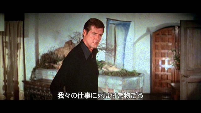 画像: 私を愛したスパイ (字幕版) youtu.be