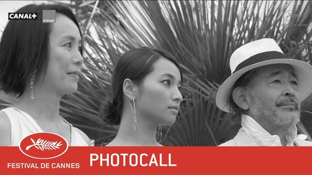 画像: HIKARI - Photocall - EV - Cannes 2017 youtu.be