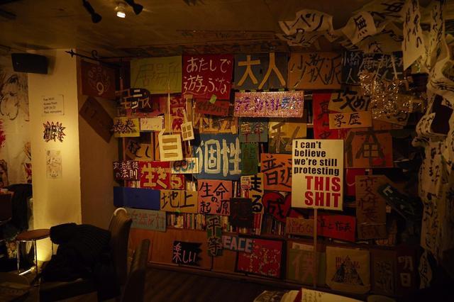 画像1: モデル中川えりなが主催するカルチャーイベントで『この国の政治と表現の自由』をテーマにトークイベント開催!映像作家UMMMI.による新作上映も--