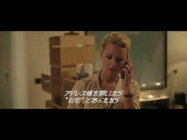 画像: 本編映像『おとなの恋の測り方』冒頭シーン youtu.be
