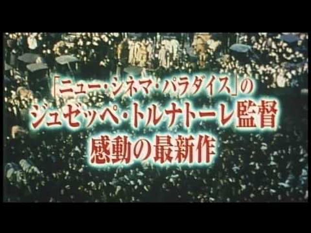 画像: 映画「海の上のピアニスト」日本版劇場予告 youtu.be