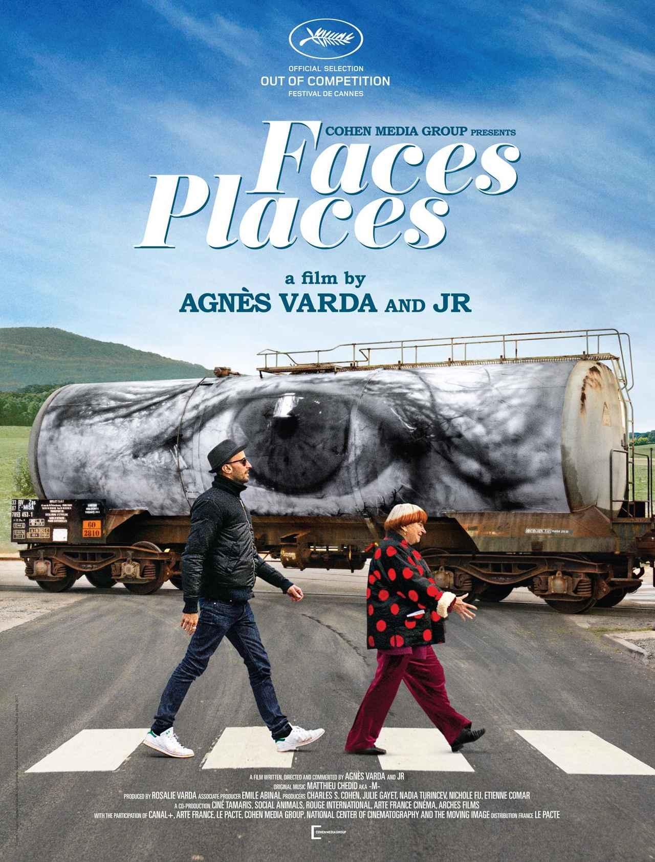 画像1: 名匠アニエス・ヴァルダ(88歳)&アーティストJR(34歳)共同監督 『Visages Villages(原題)』 第70回カンヌ国際映画祭 最優秀ドキュメンタリー賞 (ルイユ・ドール L'Oeil d'Or:金の眼賞) 受賞!