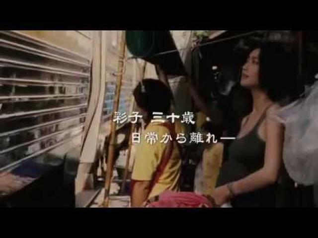 画像: 七夜侍 youtu.be