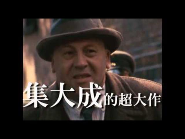 画像: 映画『ベルリン・アレクサンダー広場』予告編 youtu.be