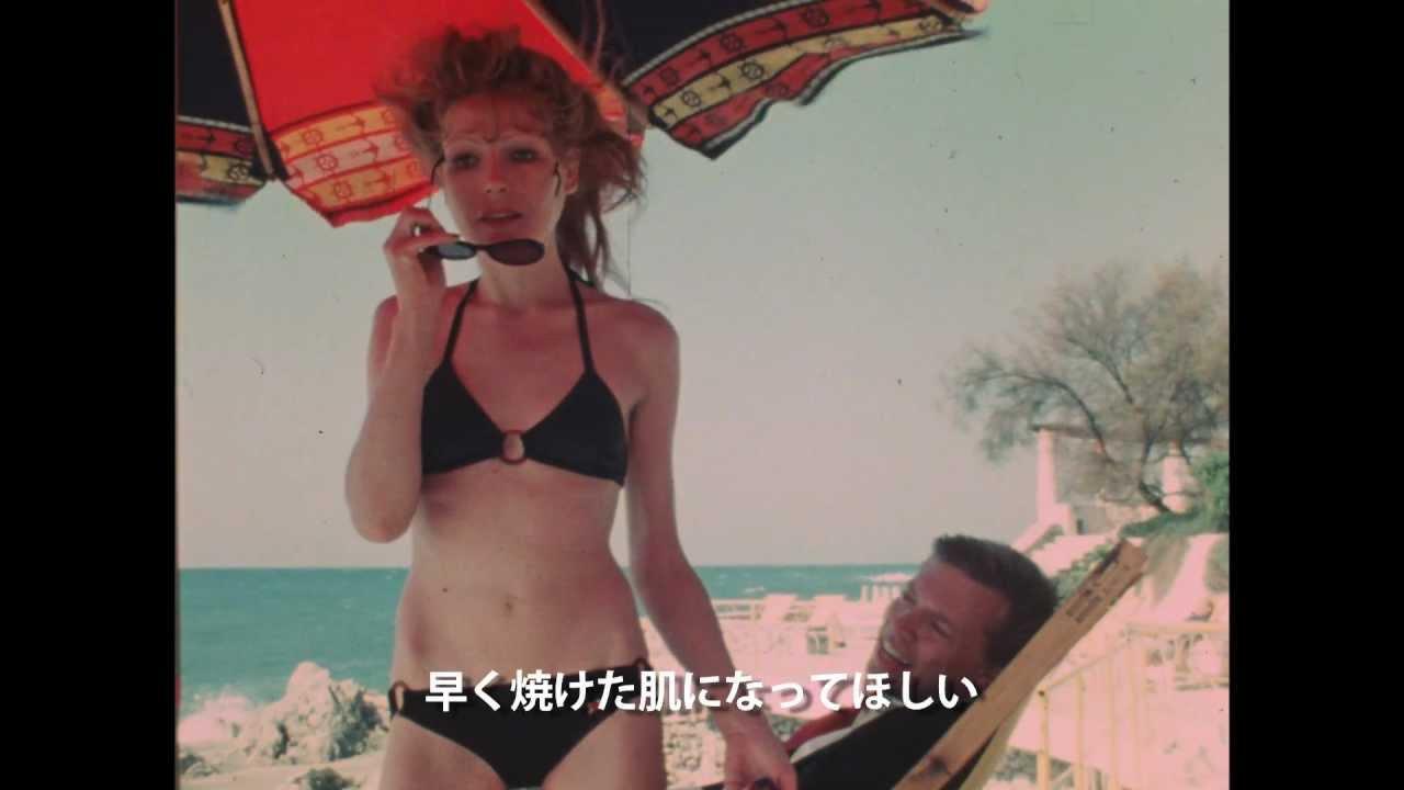 画像: 「ファスビンダーと美しきヒロインたち」マルタ youtu.be