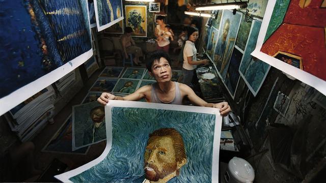 画像: 『中国のゴッホ』