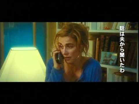 画像: フランス映画『風にそよぐ草』フランス語 予告編 youtu.be