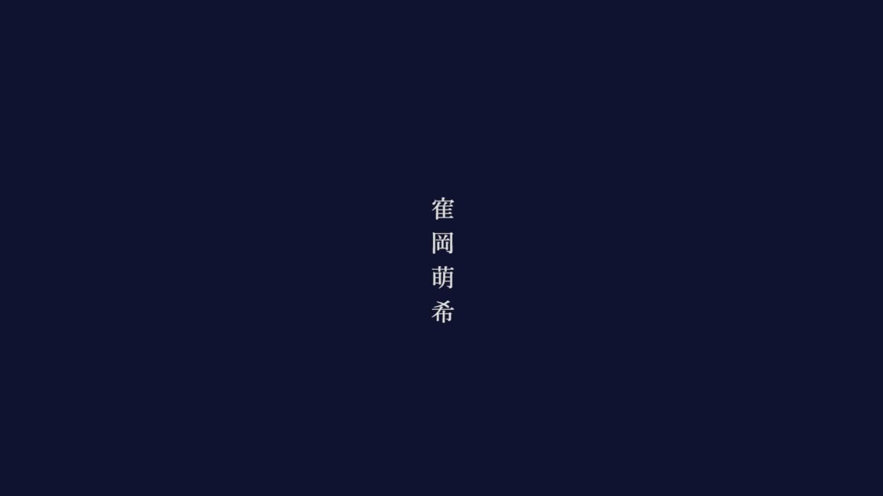 画像: 次世代の歌姫、鈴木瑛美子が歌う映画の主題歌の限定アナログレコードの制作を応援! youtu.be