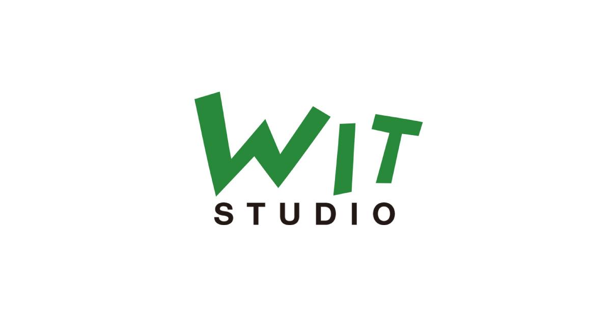 画像: WIT STUDIO