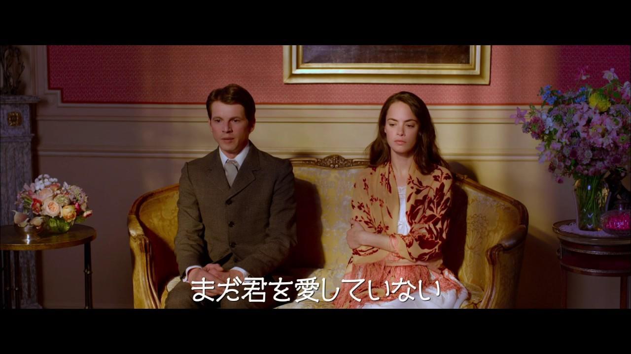画像: トラン・アン・ユン監督『エタニティ 永遠の花たちへ』予告 youtu.be