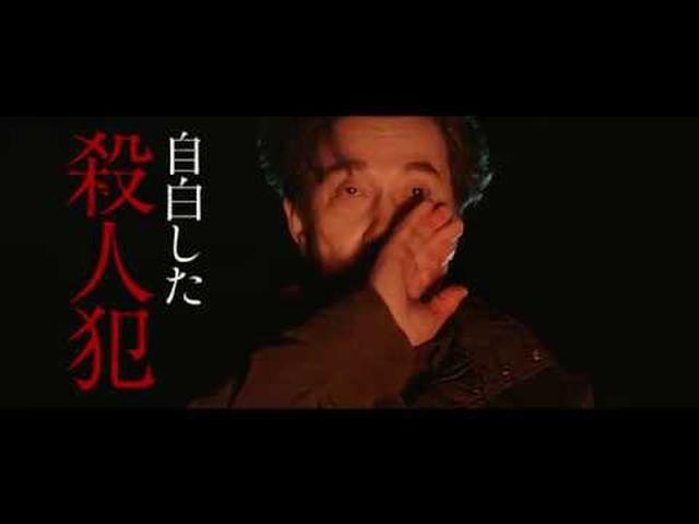 画像: 福山雅治主演・是枝裕和監督作『三度目の殺人』特報 youtu.be