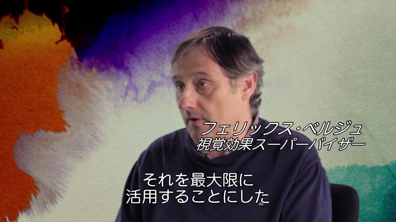 画像: 『怪物はささやく』特別メイキング映像 youtu.be