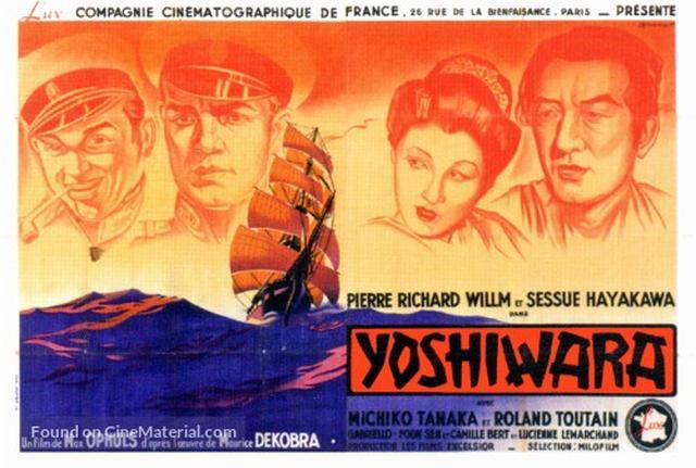 画像: www.cinematerial.com