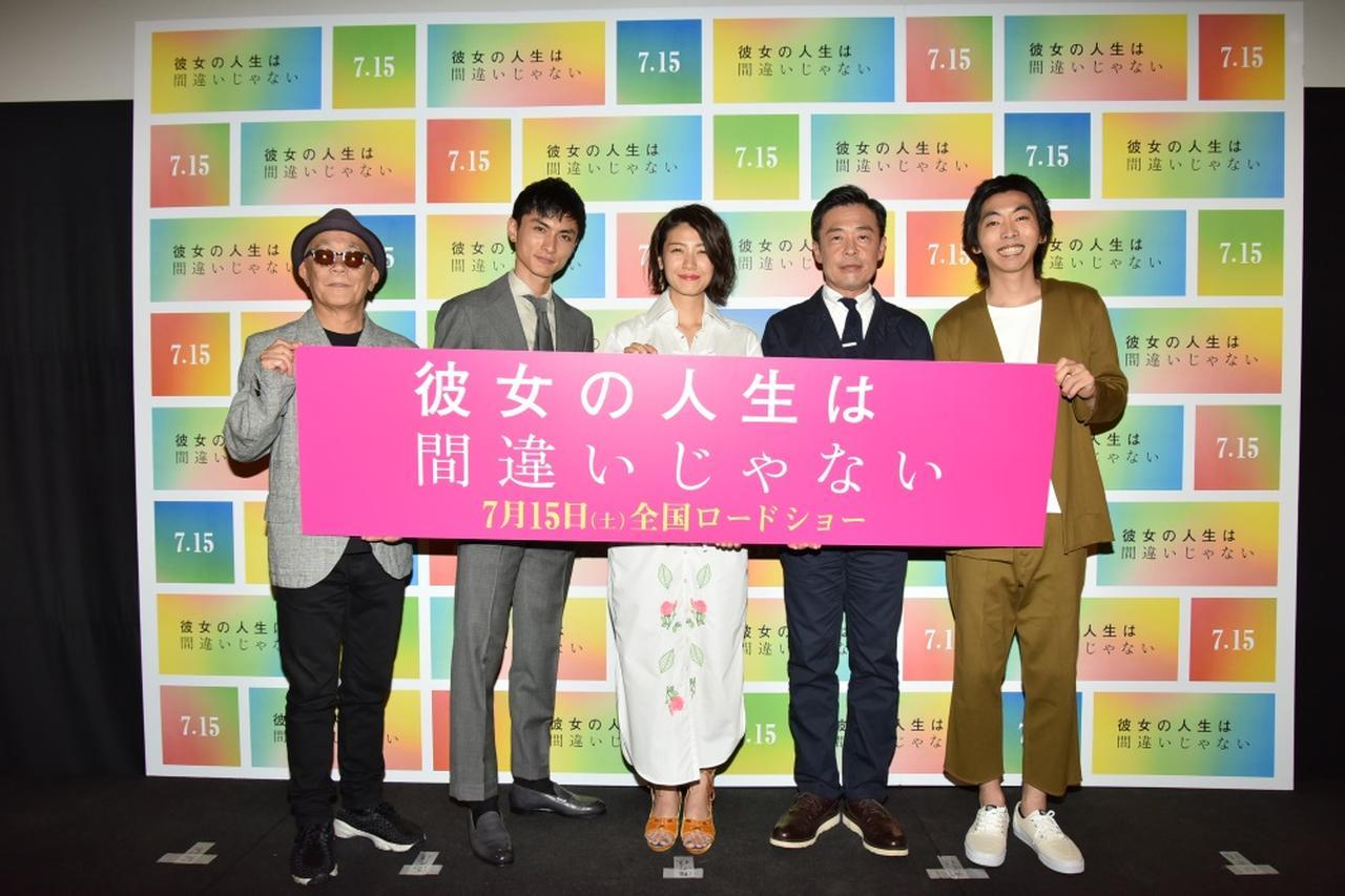 画像: 瀧内公美「廣木監督に出会えてよかった」 名バイプレイヤー光石研は「すごく頑張っていた」と絶賛!