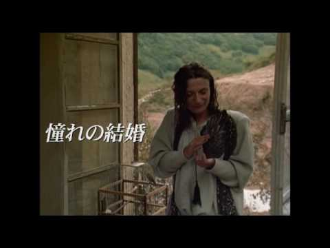 画像: 映画『ボヴァリー夫人』予告編 ソクーロフ監督作品 youtu.be