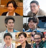 画像1: ©2017映画「8年越しの花嫁」製作委員会
